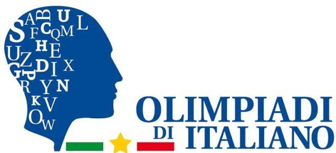 Buoni risultati dei nostri liceali alla semifinale delle Olimpiadi di italiano